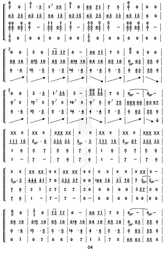 中国乐谱网——【古筝】欢沁
