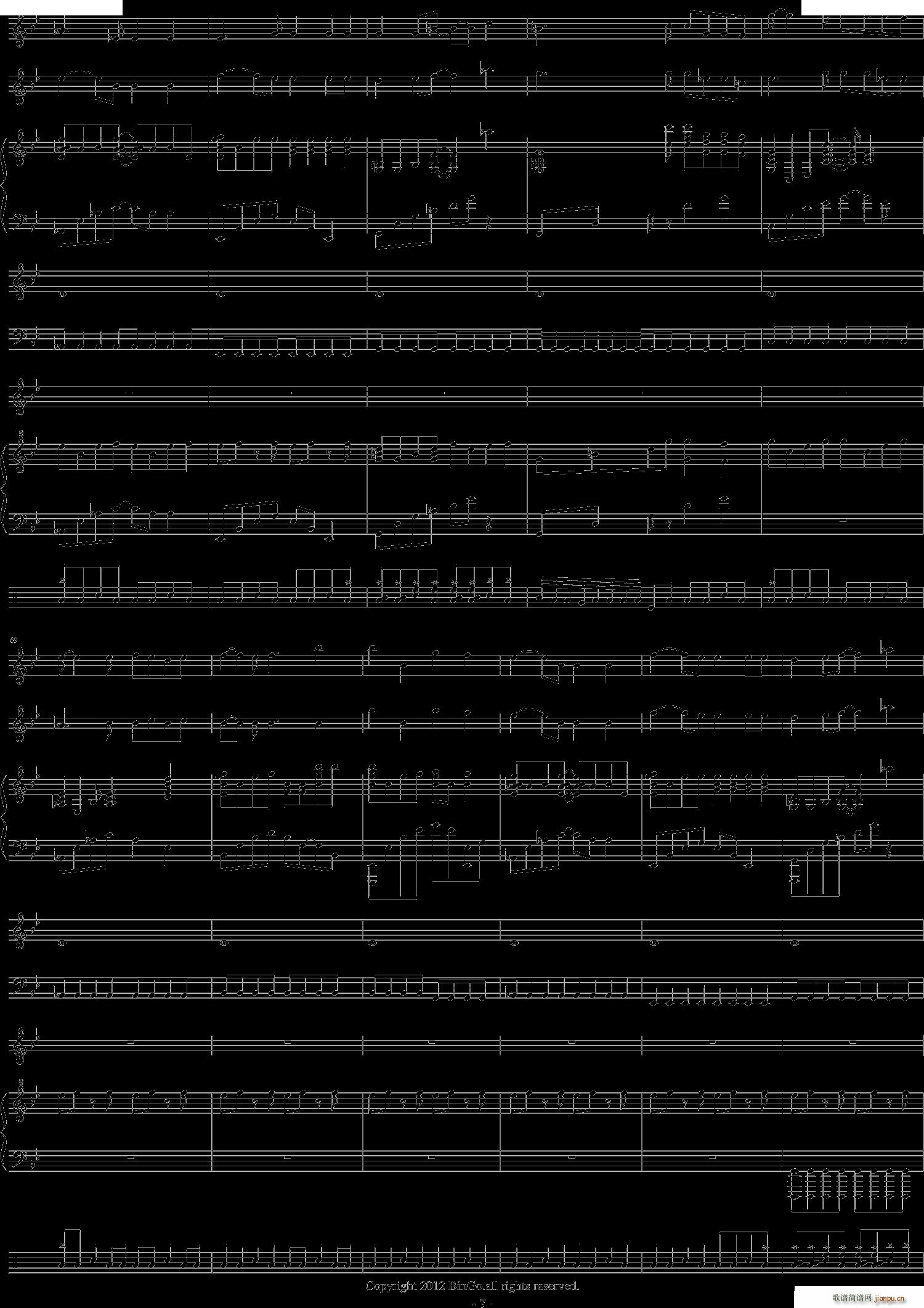 洛天依(三字歌谱)7