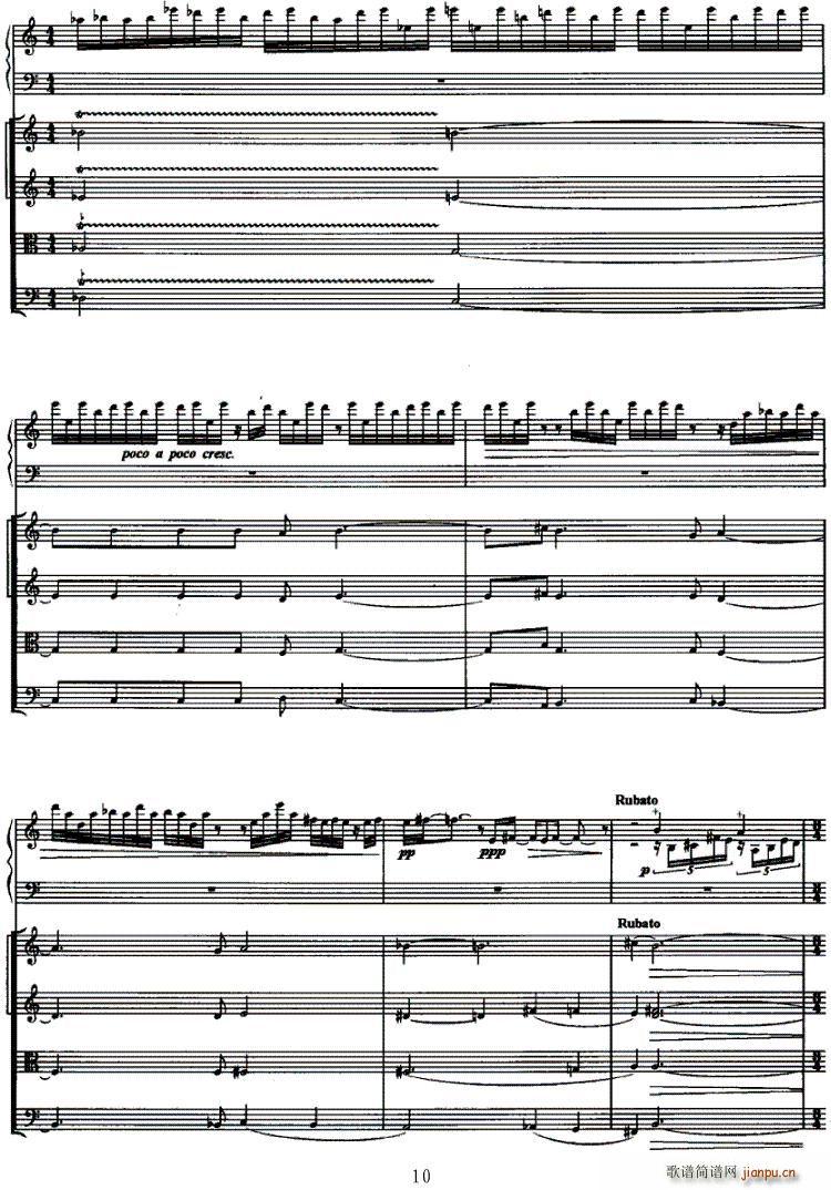 灵动(古筝扬琴谱)10