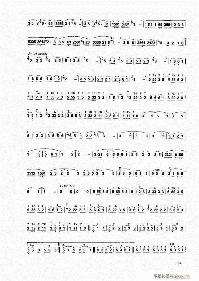 葫芦丝 巴乌实用教程 1 60(葫芦丝谱)36
