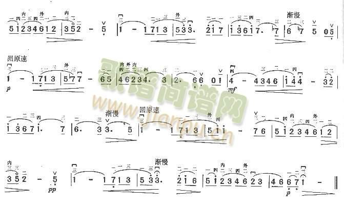 欢乐颂.小奏鸣曲梦幻(二胡谱)3