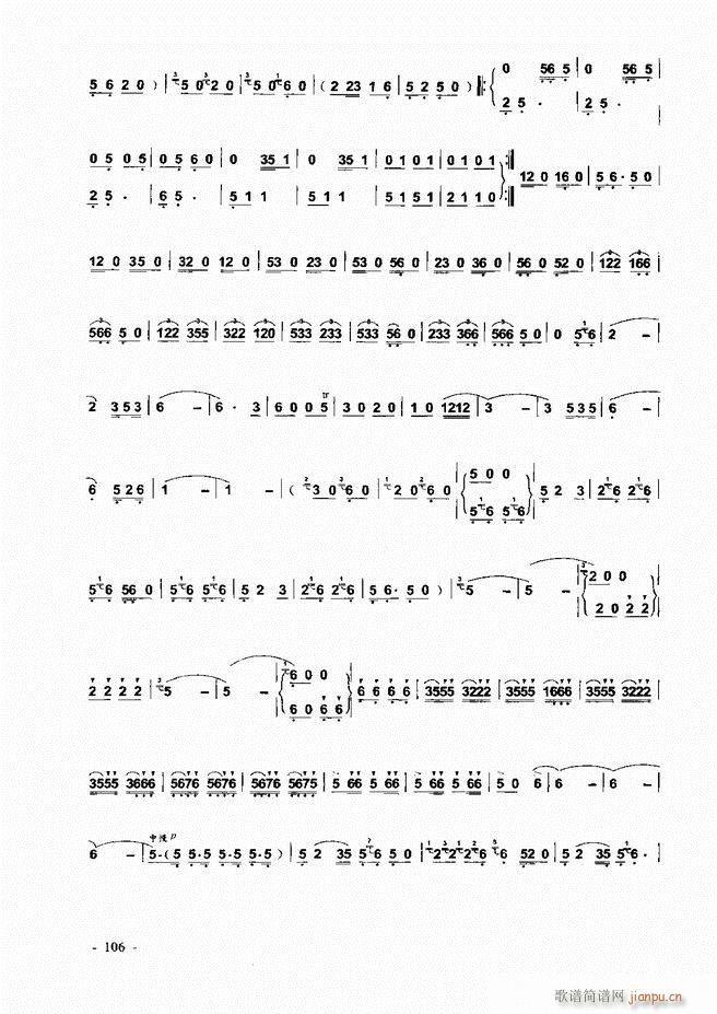 葫芦丝 巴乌实用教程 1 60(葫芦丝谱)47