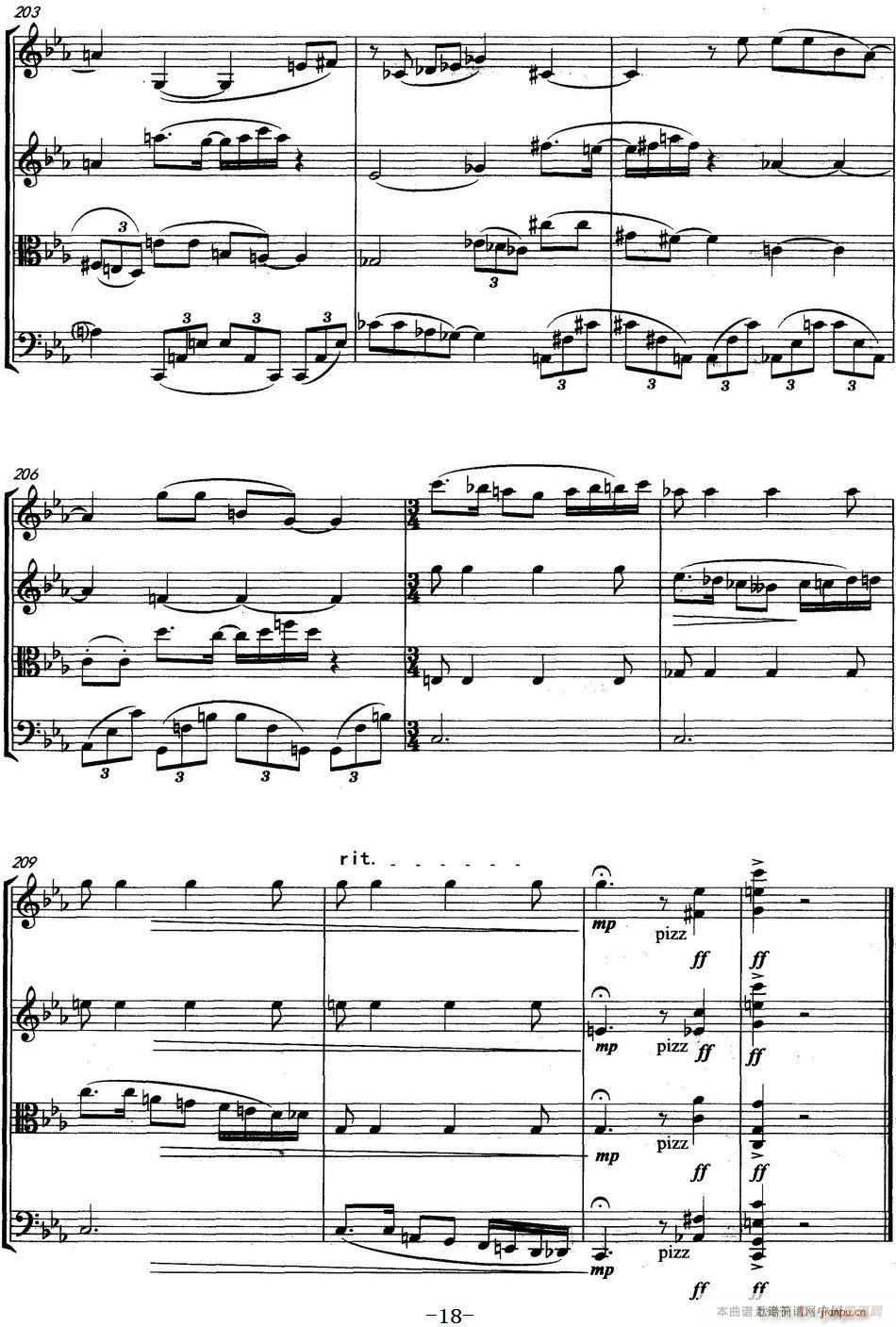 速写 弦乐四重奏(小提琴谱)18