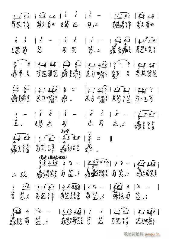 古琴-袍修罗兰25-31 4