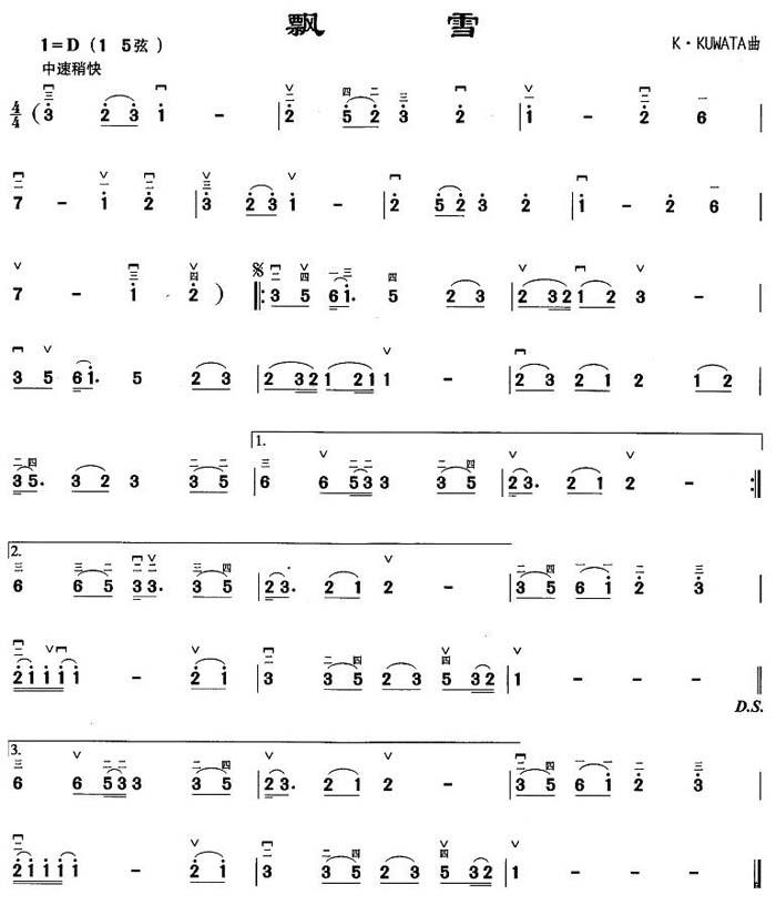 中国乐谱网——【胡琴谱】飘雪
