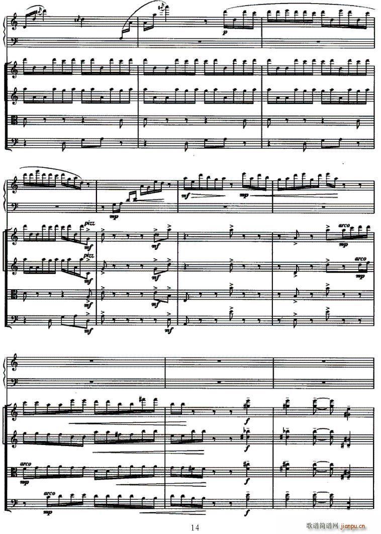 灵动(古筝扬琴谱)14