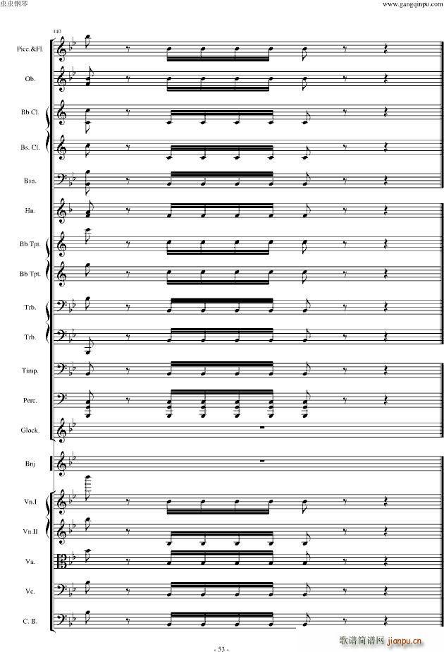 圣徒进行曲颁奖音乐听音扒谱 Bb调 36 53(总谱)17