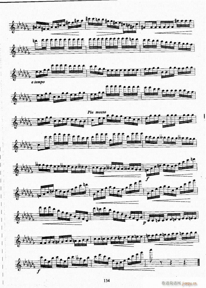 长笛考级教程101-140(笛箫谱)34
