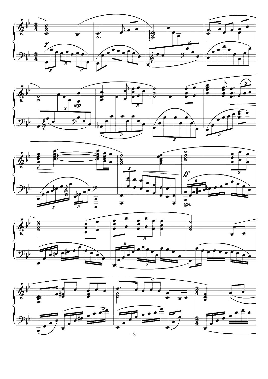 黄河颂钢琴谱