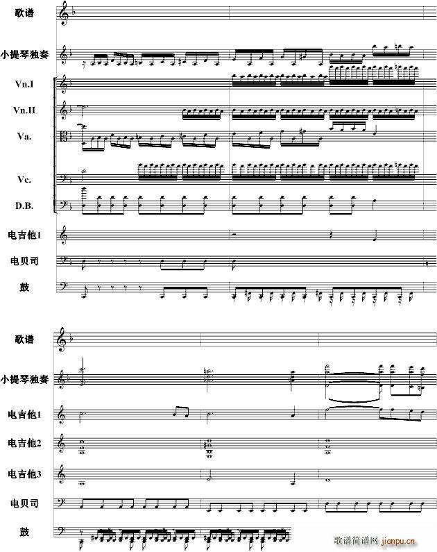 遥远的昨天(笛箫谱)5