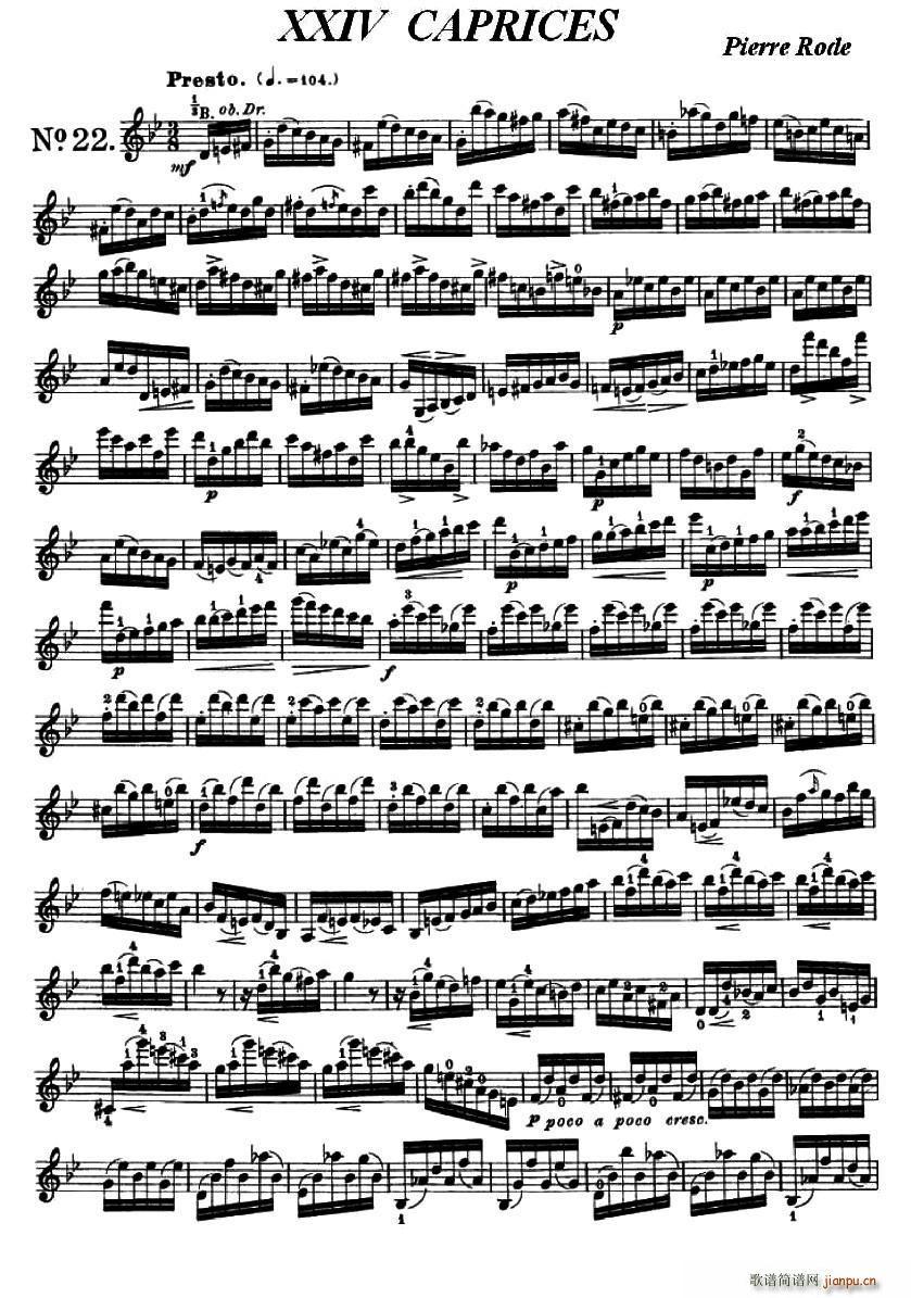 24首小提琴练习曲之22(小提琴谱)1