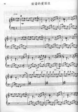 爵士钢琴谱(其他)1