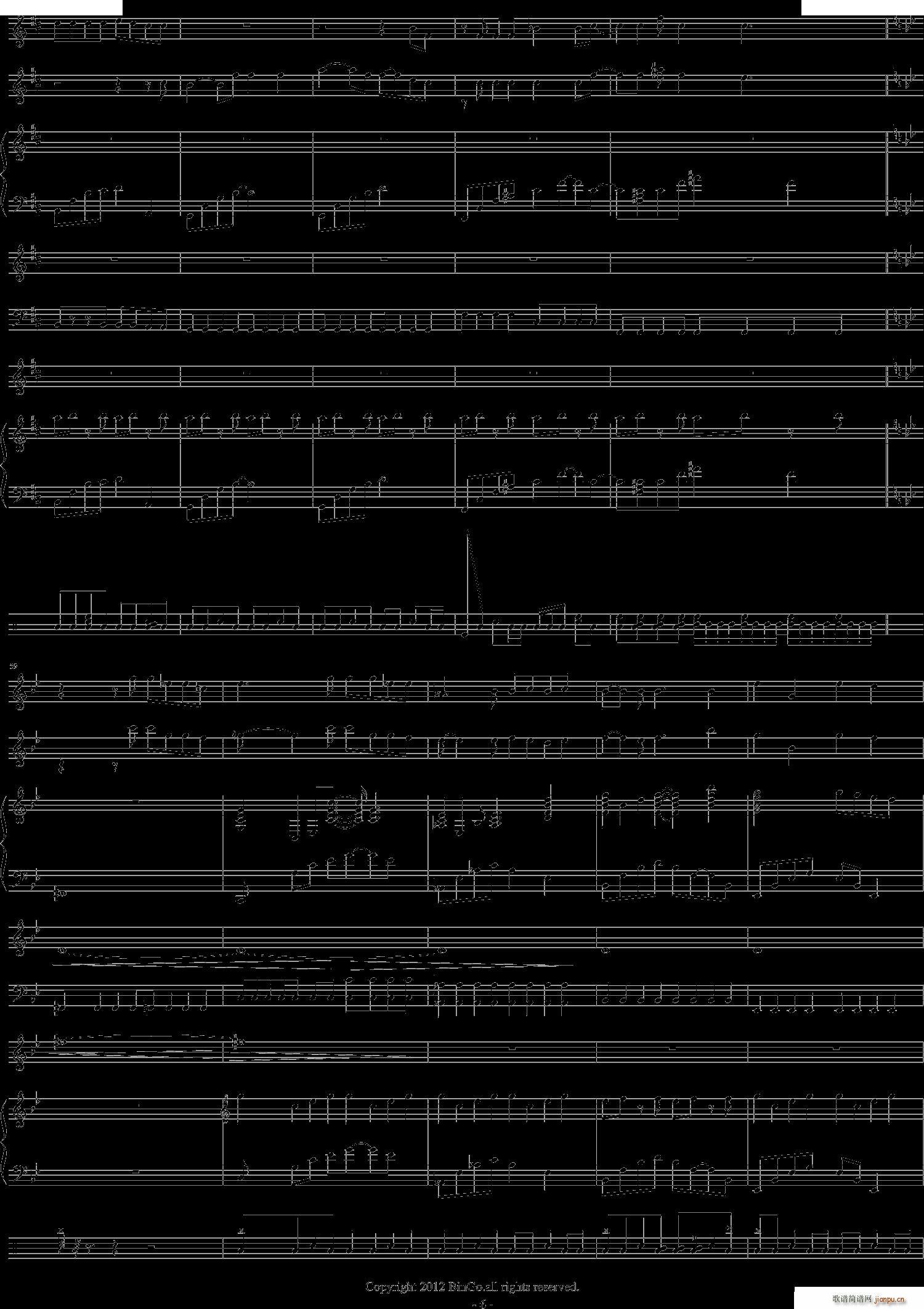 洛天依(三字歌谱)6