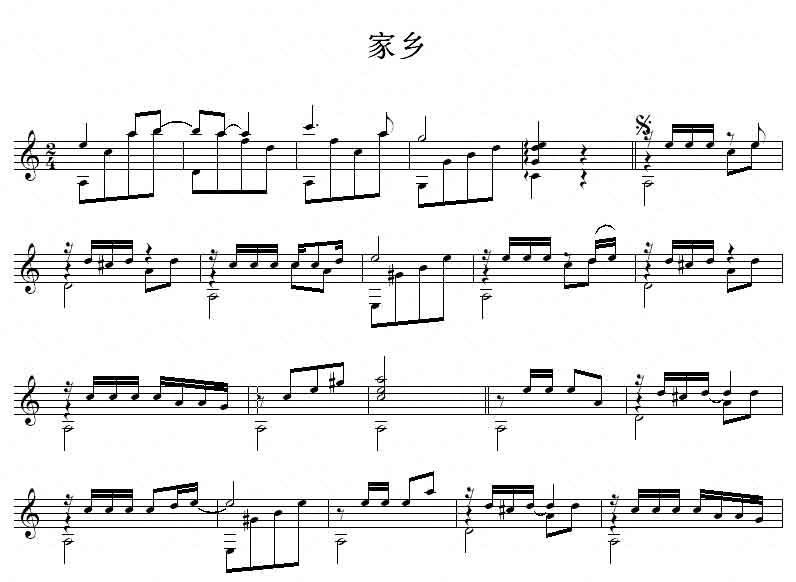 中国乐谱网——【吉他谱】家乡