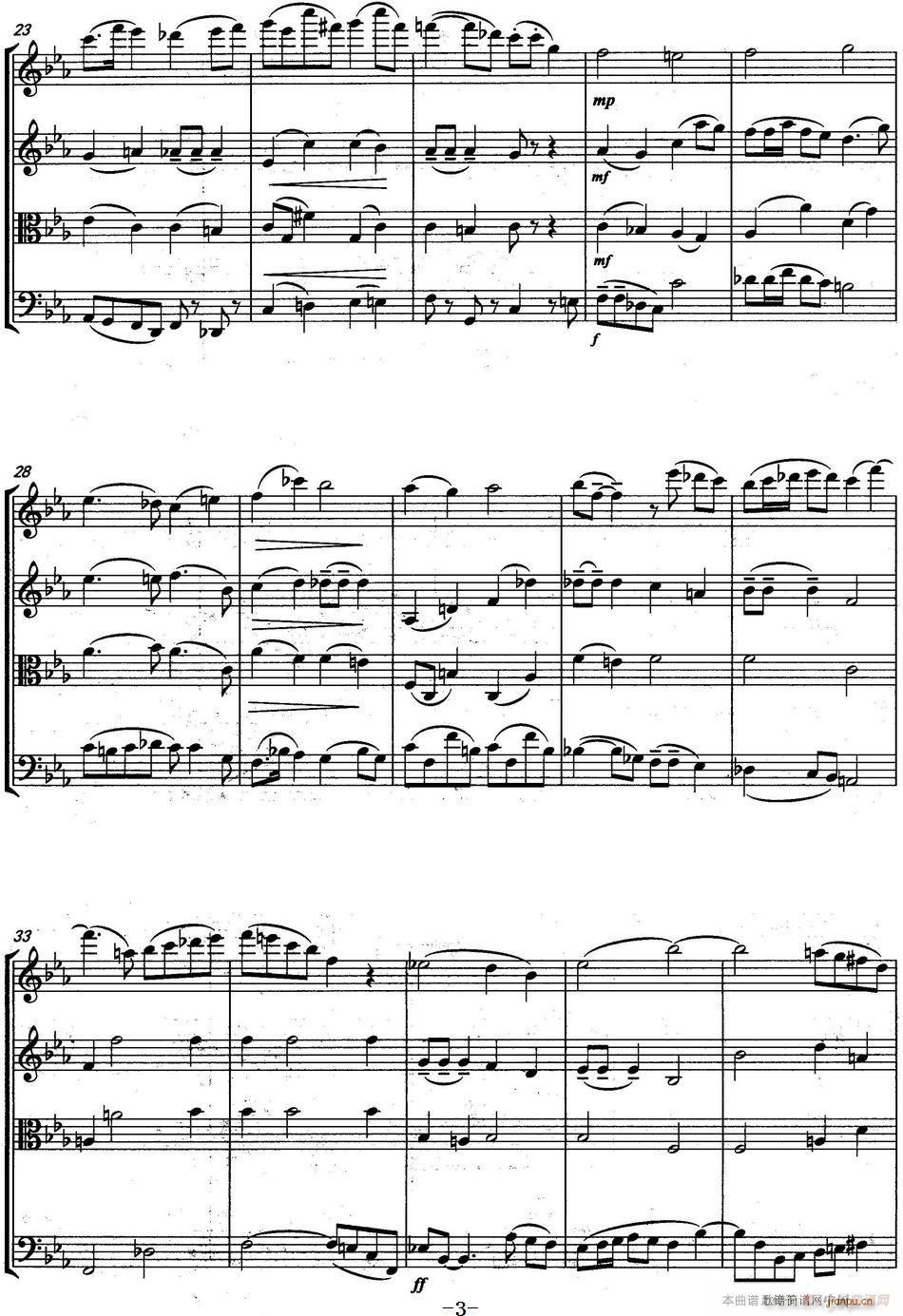 速写 弦乐四重奏(小提琴谱)3