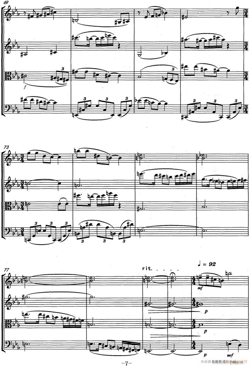 速写 弦乐四重奏(小提琴谱)7