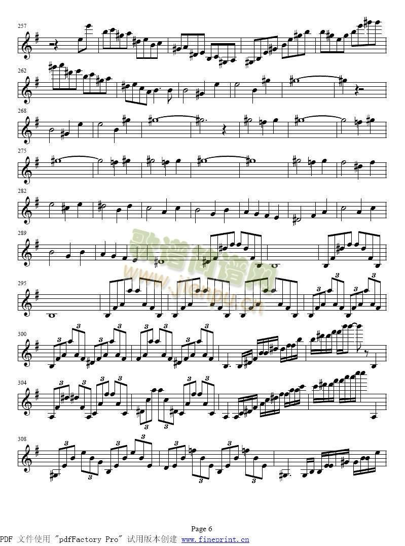 贝多芬e小调小提琴协奏曲6-11(其他)1