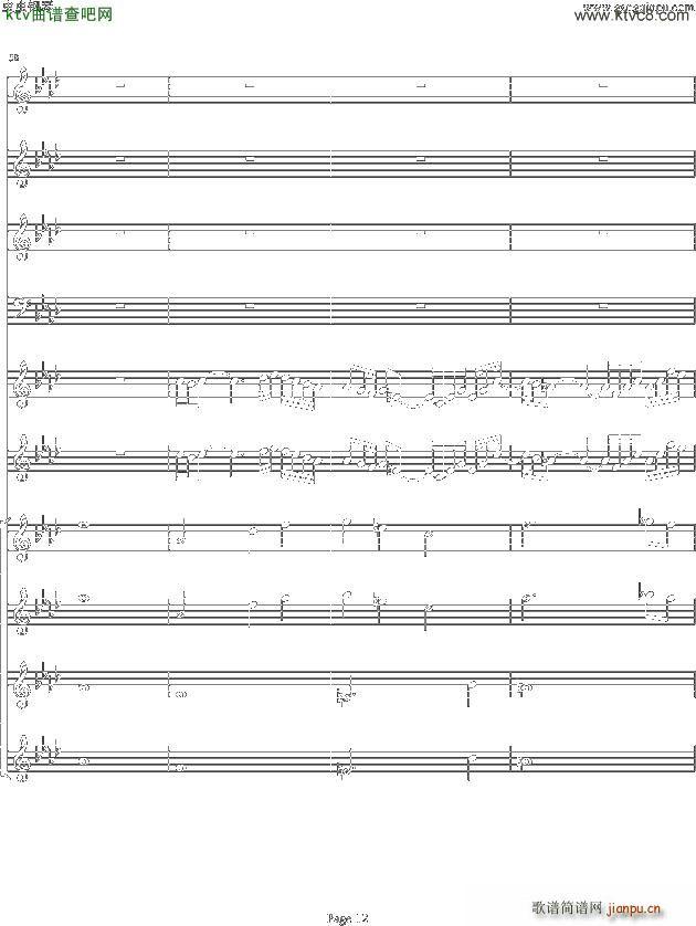 双童声协奏曲Concerto Pour Deux Voix 合唱版 Ab调(合唱谱)12