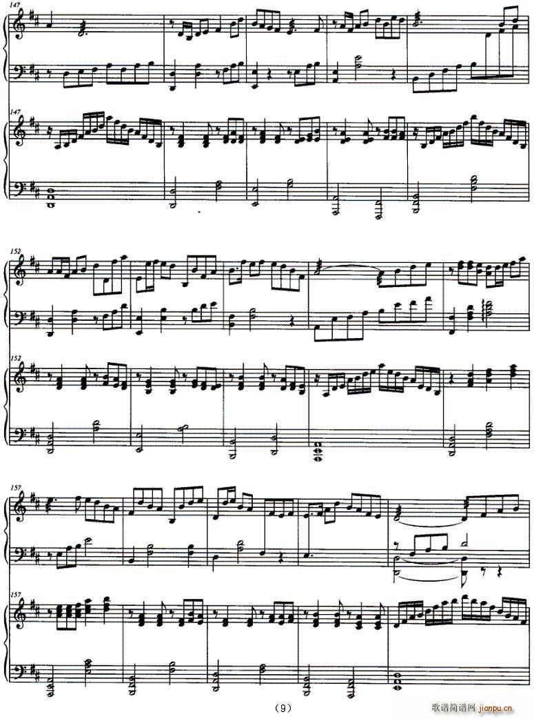 金韵十月秋(古筝扬琴谱)9