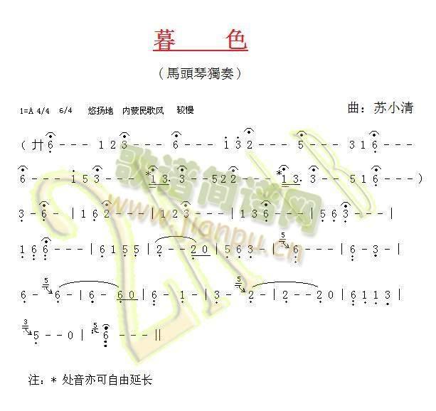 暮色(二字歌谱)1