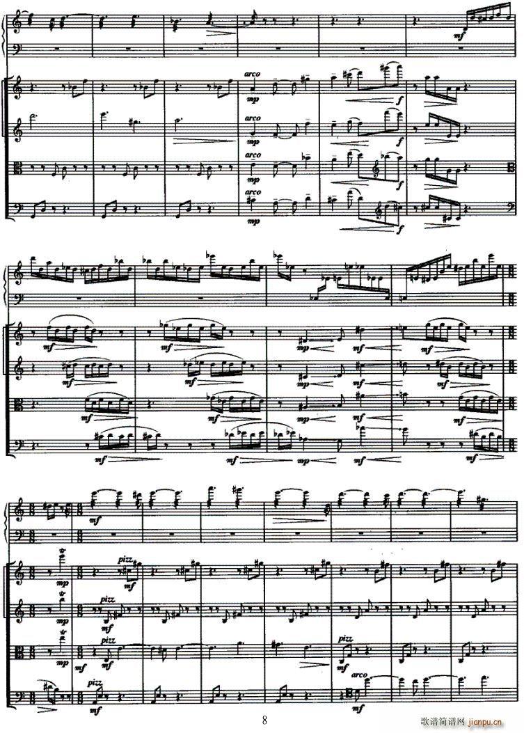灵动(古筝扬琴谱)8