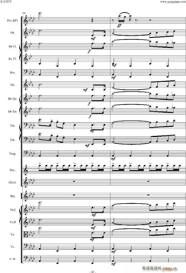 圣徒进行曲颁奖音乐听音扒谱 Bb调 36 53(总谱)5