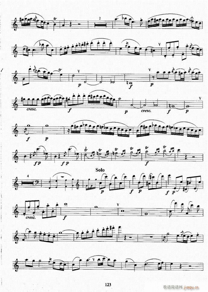 长笛考级教程101-140(笛箫谱)23