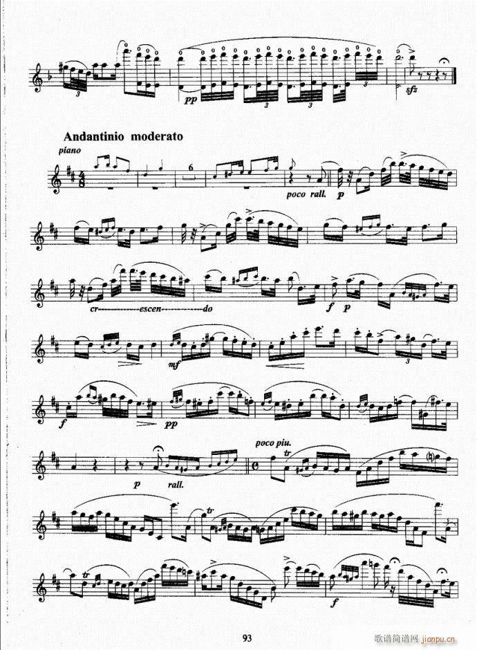 长笛考级教程61-100(笛箫谱)33