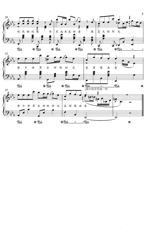 《你笑起来真好看》独奏版钢琴谱