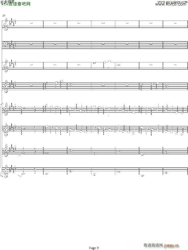 双童声协奏曲Concerto Pour Deux Voix 合唱版 Ab调(合唱谱)9