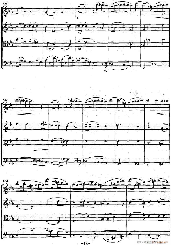 速写 弦乐四重奏(小提琴谱)13