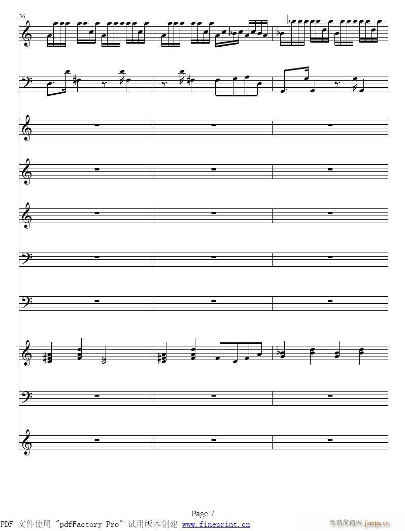 四季?夏??小提琴协奏曲1-8提琴(小提琴谱)7