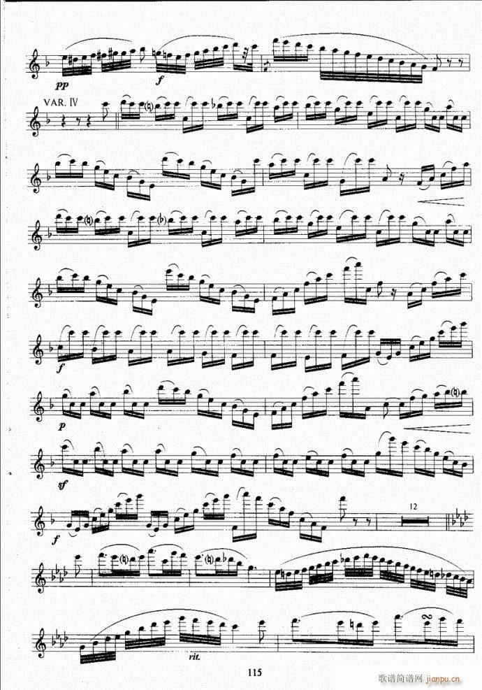 长笛考级教程101-140(笛箫谱)15