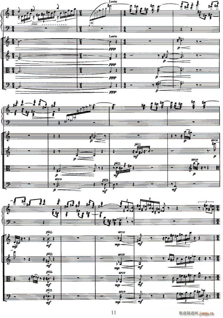 灵动(古筝扬琴谱)11