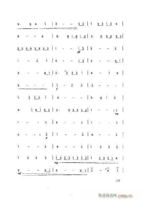 笛子基本教程131-135页(笛箫谱)5