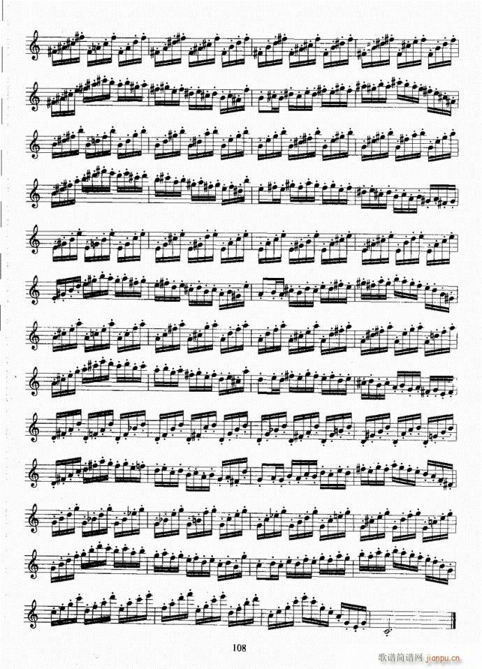 长笛考级教程101-140(笛箫谱)8