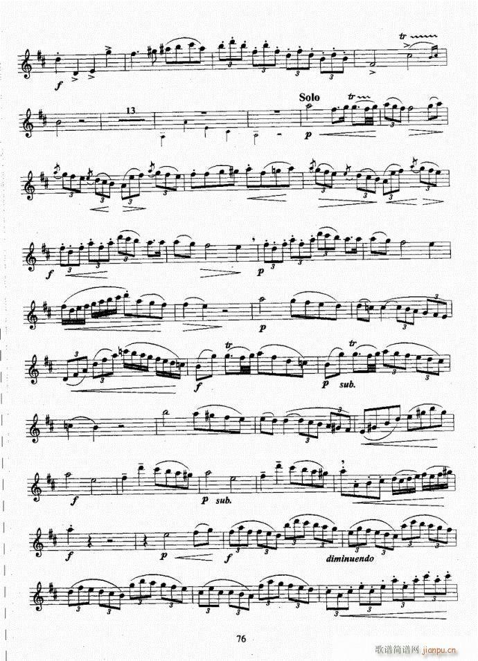长笛考级教程61-100(笛箫谱)16