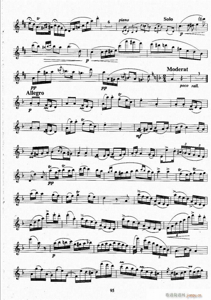 长笛考级教程61-100(笛箫谱)35