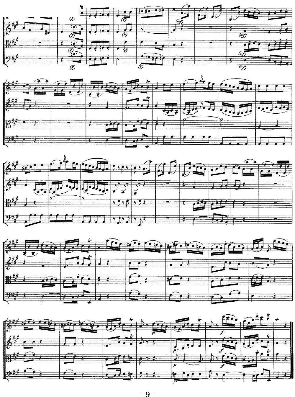 Mozart Quartet No 9 in A Major K 169(总谱)9