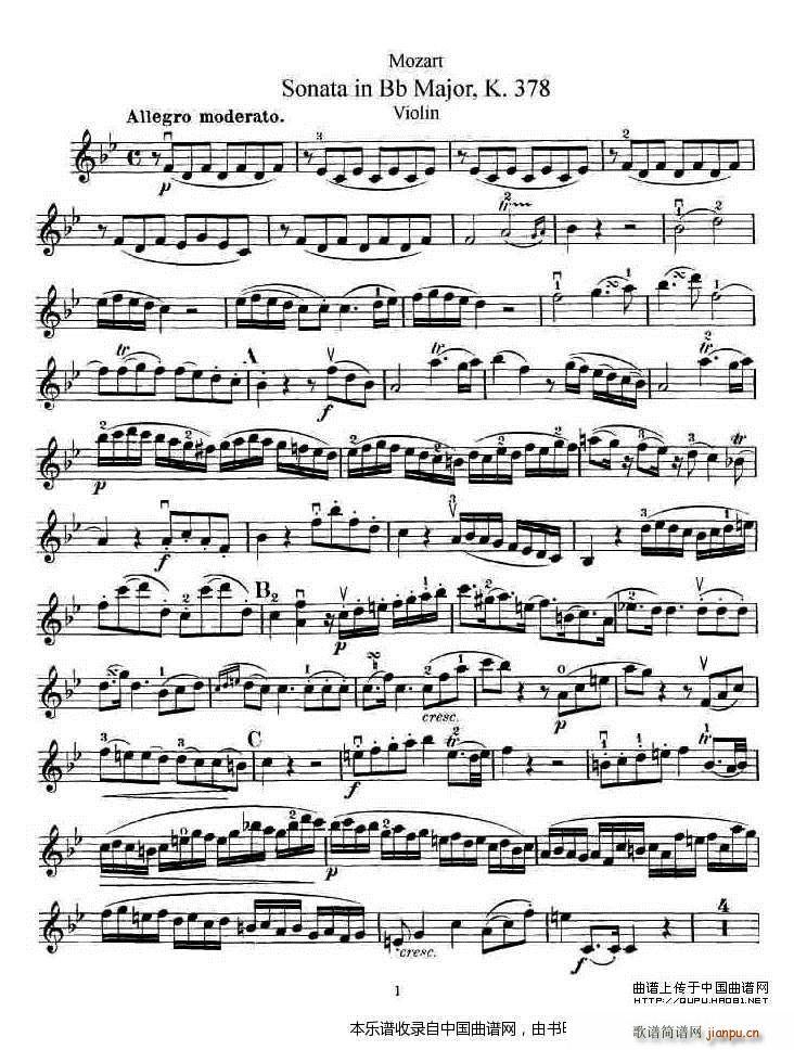 莫扎特小提琴奏鸣曲降B大调 k 378(小提琴谱)1