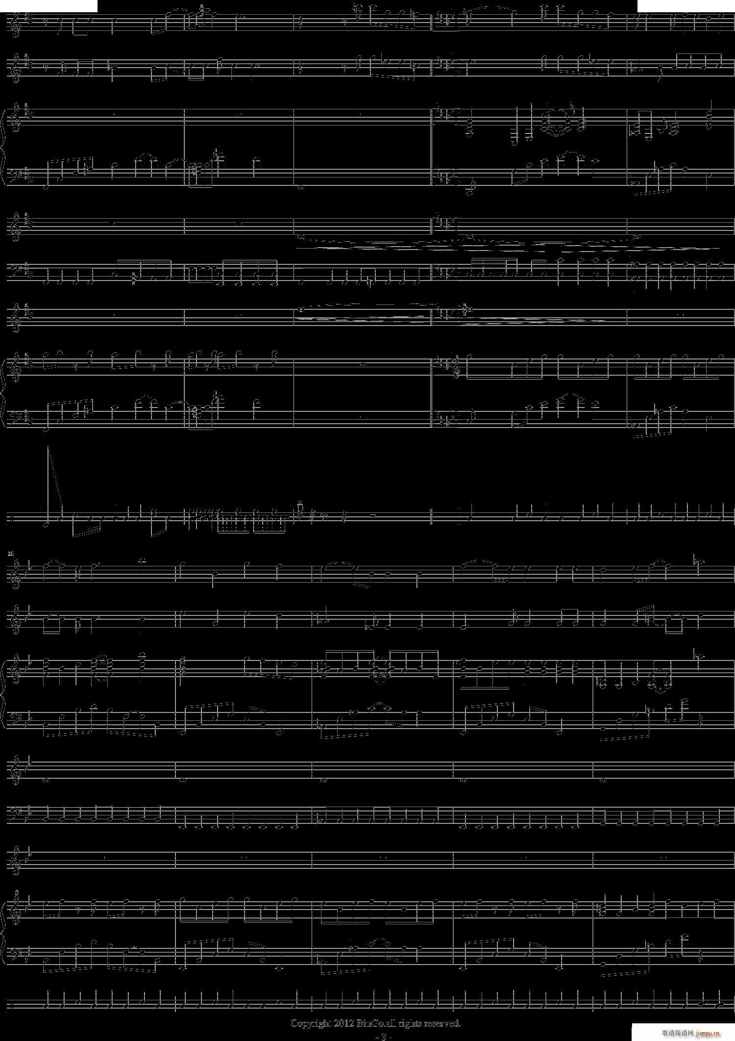 洛天依(三字歌谱)3