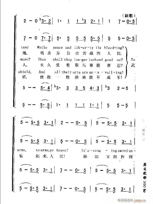 K(一字歌谱)5