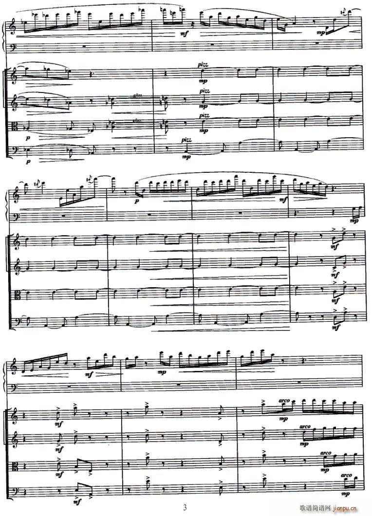 灵动(古筝扬琴谱)3