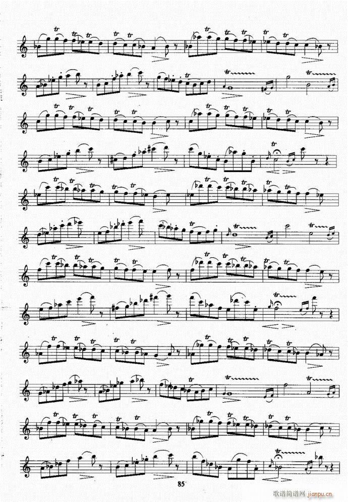 长笛考级教程61-100(笛箫谱)25