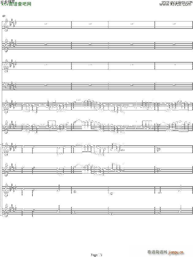 双童声协奏曲Concerto Pour Deux Voix 合唱版 Ab调(合唱谱)13