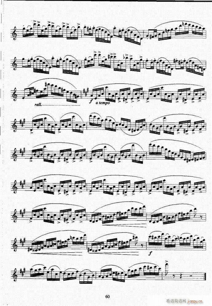 长笛考级教程21-60(笛箫谱)40