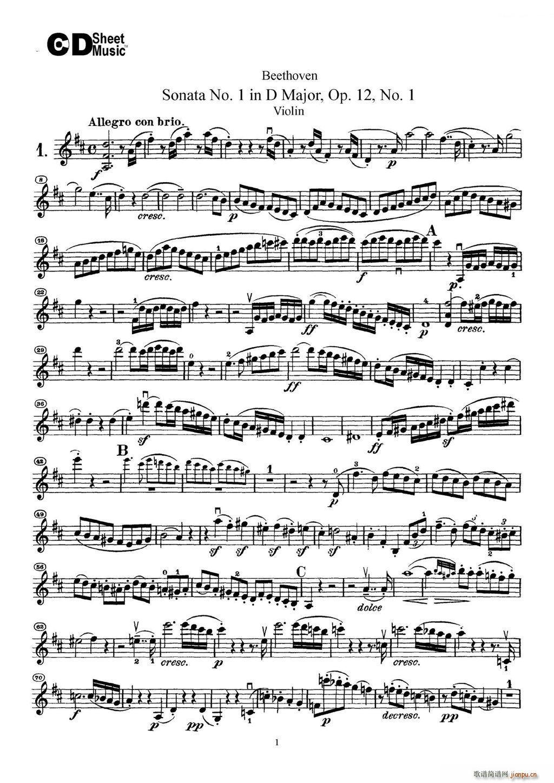 D大调第一小提琴奏鸣曲(小提琴谱)1