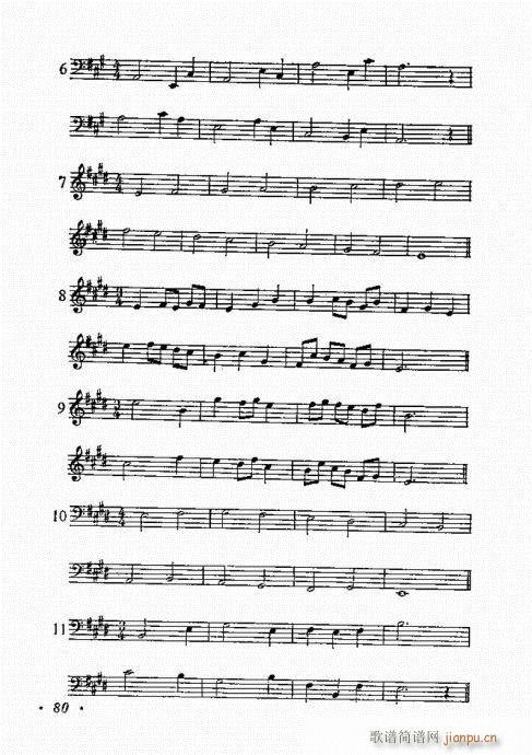 怎样识61-80(八字歌谱)20