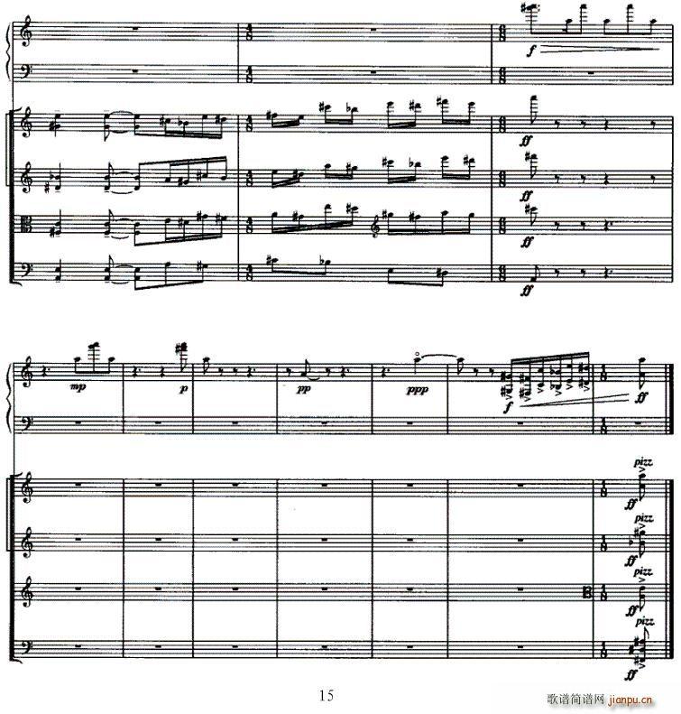 灵动(古筝扬琴谱)15