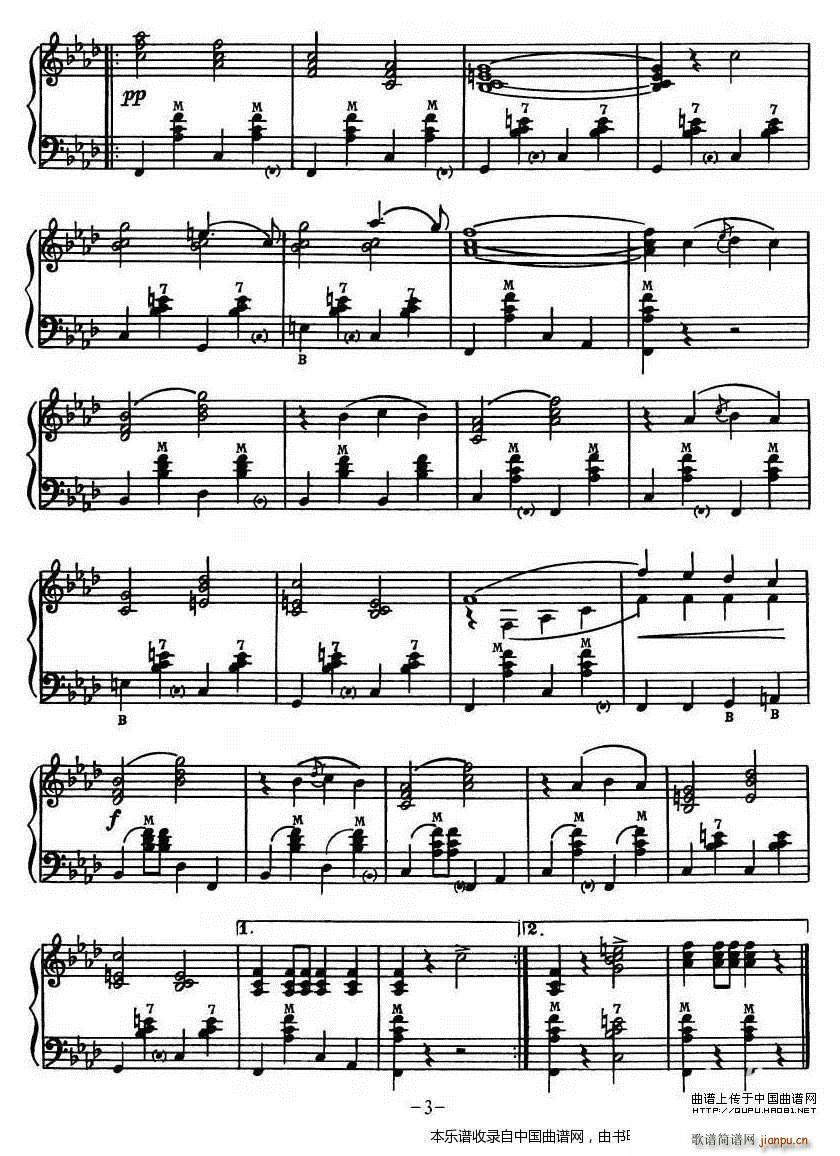 斯拉夫女人的告别 俄罗斯原版(手风琴谱)3
